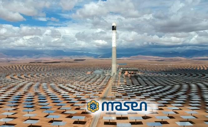 Forecasting Morocco's Solar Generation